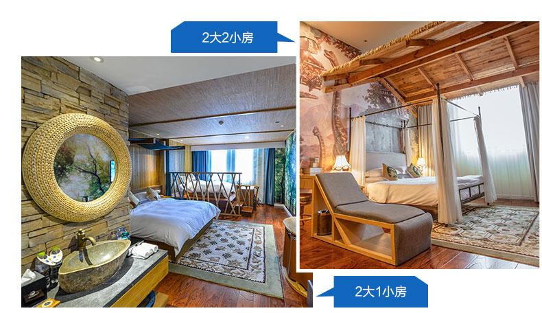 官网版酒店详情-2_05.jpg