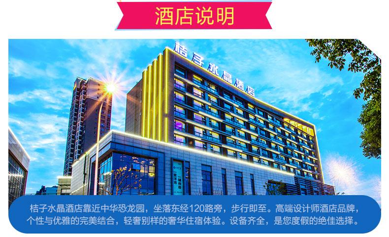 酒店详情_04.jpg
