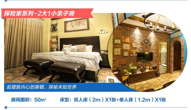 酒店详情_06.jpg