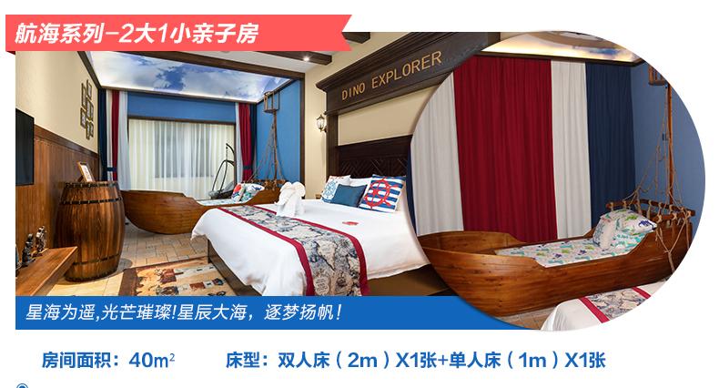 酒店详情_09.jpg