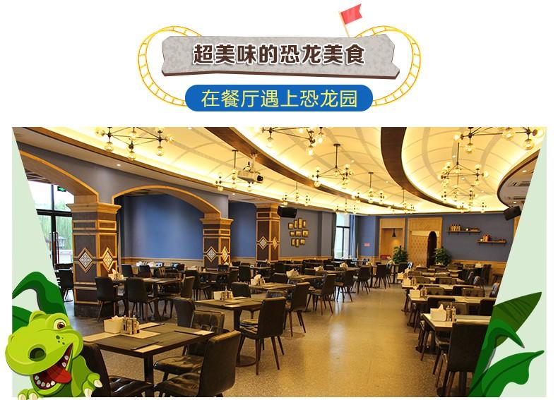 酒店详情_12.jpg