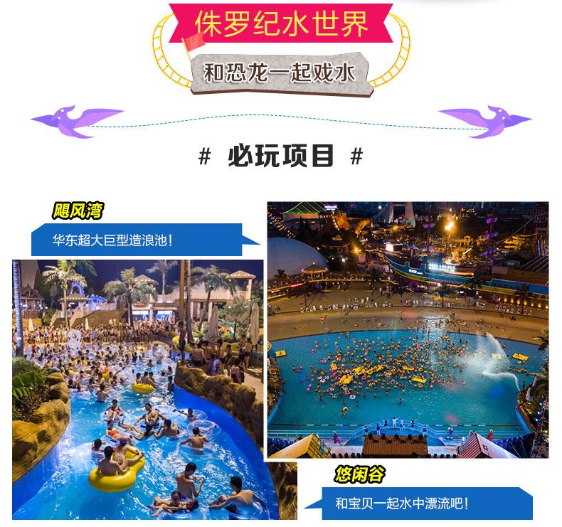 水世界产品描述_03(1).jpg