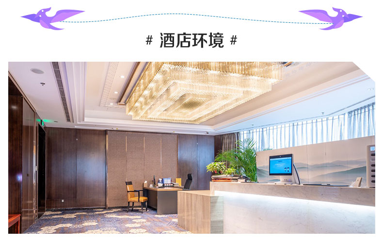 酒店详情_07.jpg