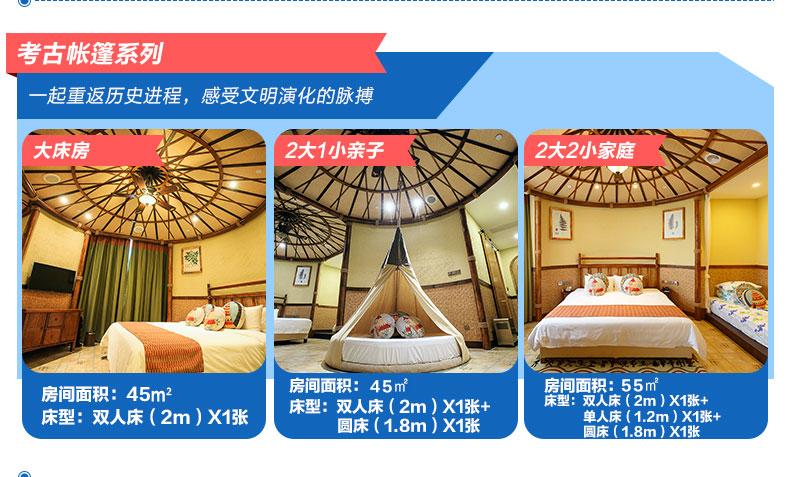 酒店详情_08(1)(1).jpg