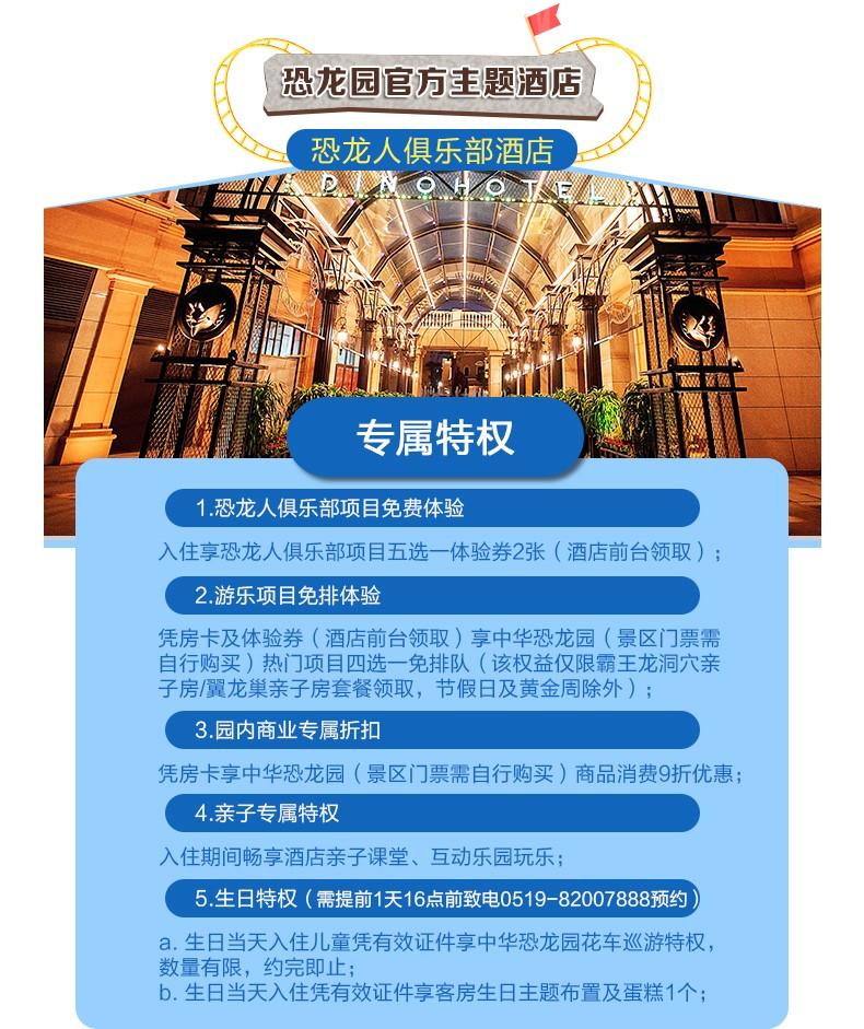 酒店详情_01(1).jpg