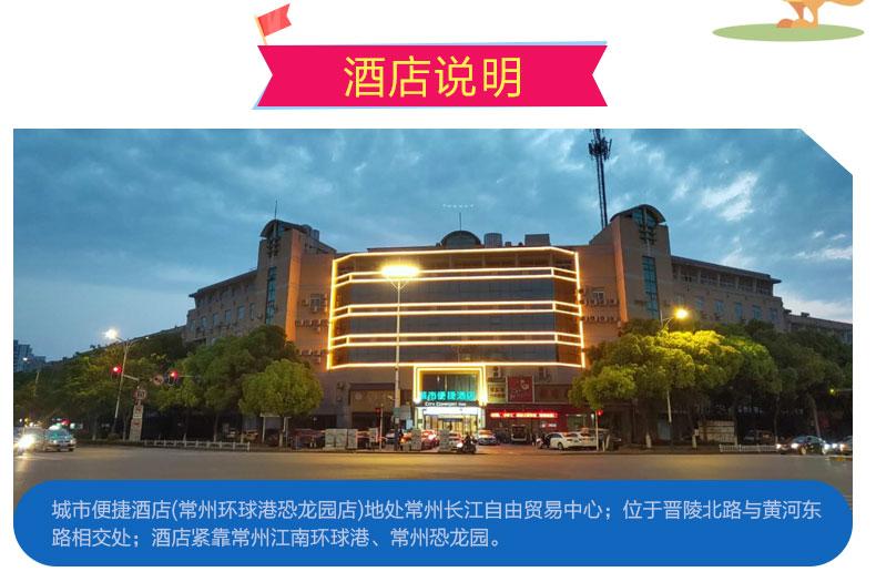 酒店详情_05.jpg
