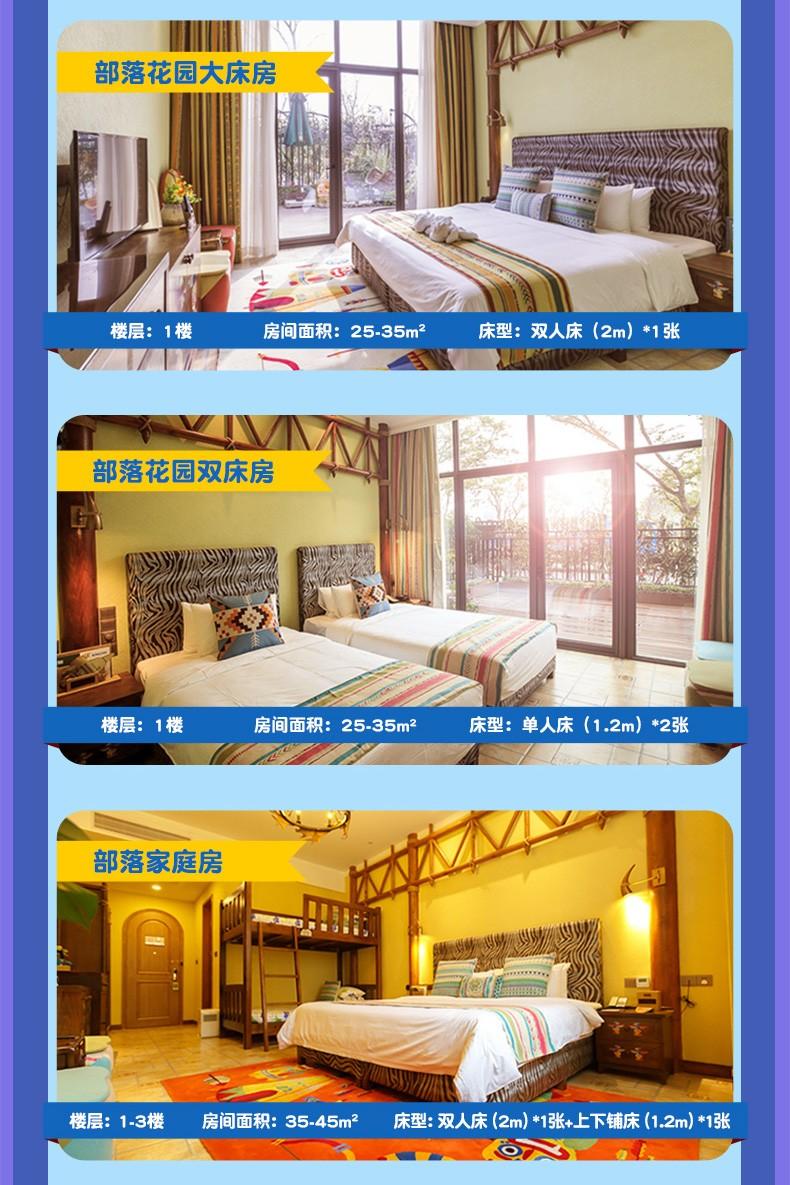 酒店专题页_03_02.jpg