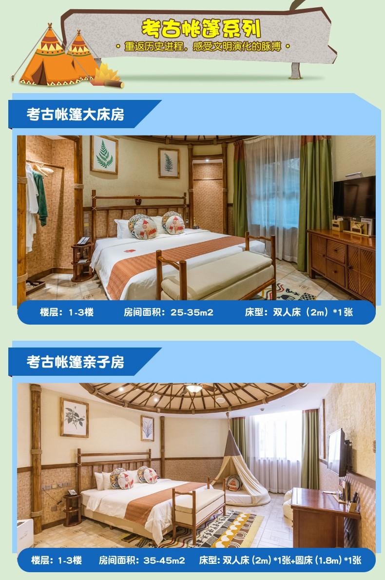 2021年7月1日酒店内页_14.jpg