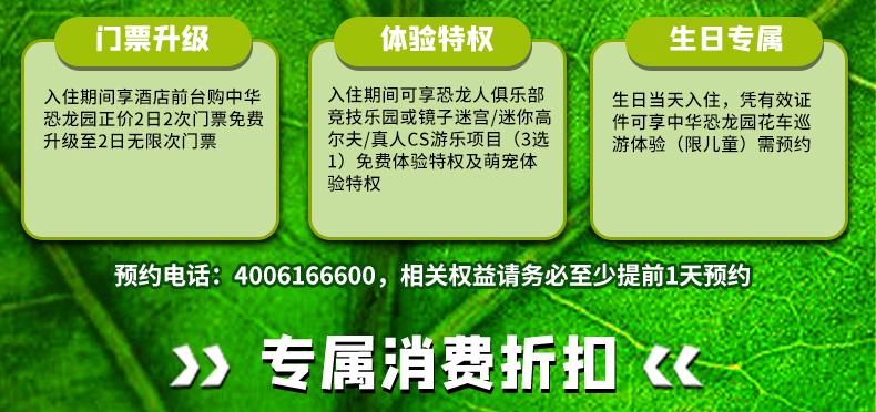 微信图片_20210729091523_02.jpg