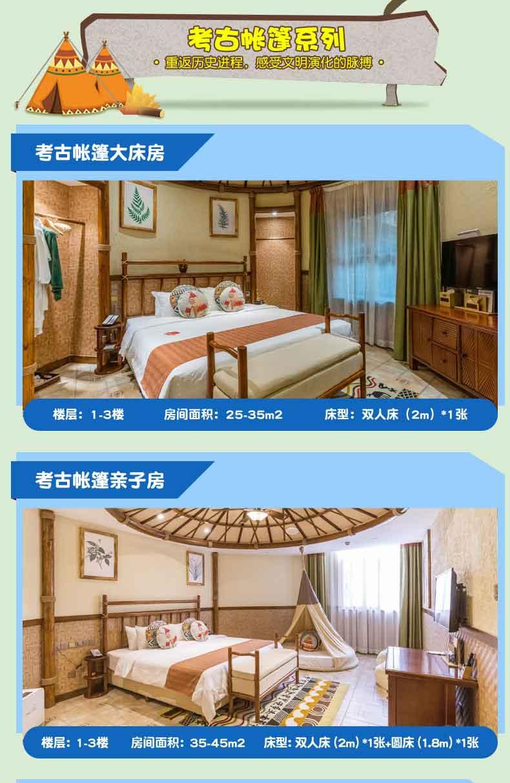 9月15日俱乐部酒店内页_09.jpg